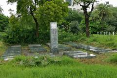 XVII Wyprawa Indie